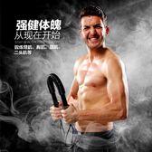 拉力器 臂力器30kg20kg擴胸肌器壓力棒握力棒健身器材家用臂力棒50公斤 歐萊爾藝術館