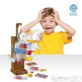 整蠱玩具 文盛ws5323 人體模型拼裝玩具恐怖惡搞整蠱器官認知益智兒童玩具   居優佳品