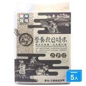 樂米穀場花蓮富里軟Q糙米2.5KGX5【愛買】