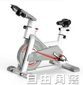 動感單車 ENTESI動感單車家用室內鍛煉健身車腳踏運動自行車健身房器材CY 自由角落
