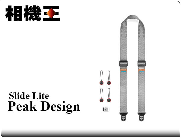 ★相機王★Peak Design Slide Lite 纖細版快裝神奇背帶〔最新版〕象牙灰