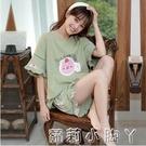 睡衣女夏季套裝短袖女士兩件套純棉夏天韓版...