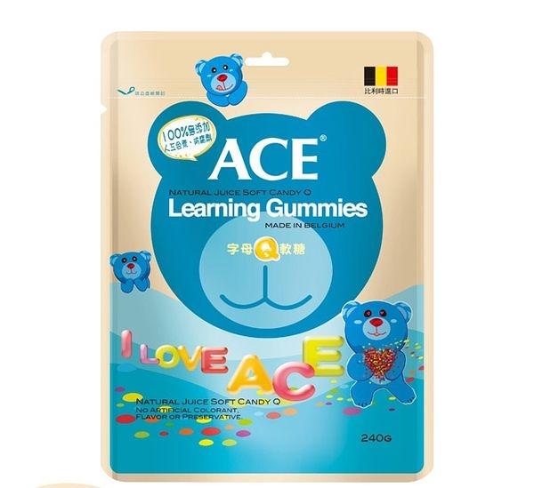 ACE 字母Q軟糖隨手包 48g【躍獅】