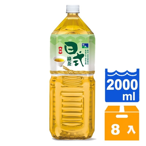 悅氏日式綠茶2000ml(8入)/箱