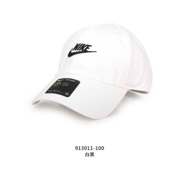NIKE 帽子(防曬 遮陽 鴨舌帽 台灣製 免運 ≡排汗專家≡