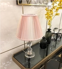 110V-220V 粉色檯燈臥室床頭女孩公主粉少女心床頭燈--不送光源