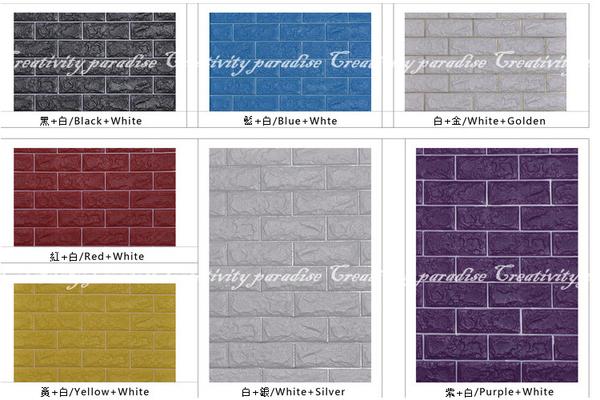 【高檔文化牆】厚1cm更3D立體仿磚塊防水隔音浮雕牆紙 牆貼 文化石壁貼有背膠 居家裝飾