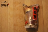 【禧福水產】墨西哥鮑魚粒/魚漿鮑魚◇$特價130元/包/300g◇超級大顆/CP值超高 熱炒日本料理可批發