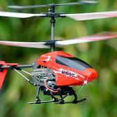 優迪遙控飛機耐摔直升機充電動男孩搖兒童玩具航模型無人機飛行器【快速出貨八折下殺】