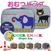 媽媽包收納包KNICK KNACK尿布包 POPPINS玩具包-321寶貝屋