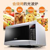 G70D20CN1P-D2(SO)微波爐烤箱一體家用小型光波爐  極客玩家  igo  220v