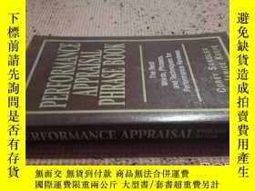二手書博民逛書店【英文原版】Performance罕見Appraisal Phr