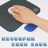 人體工學手腕保護墊 護腕墊 滑鼠護腕墊 電腦護腕 滑鼠護腕墊 麥吉良品