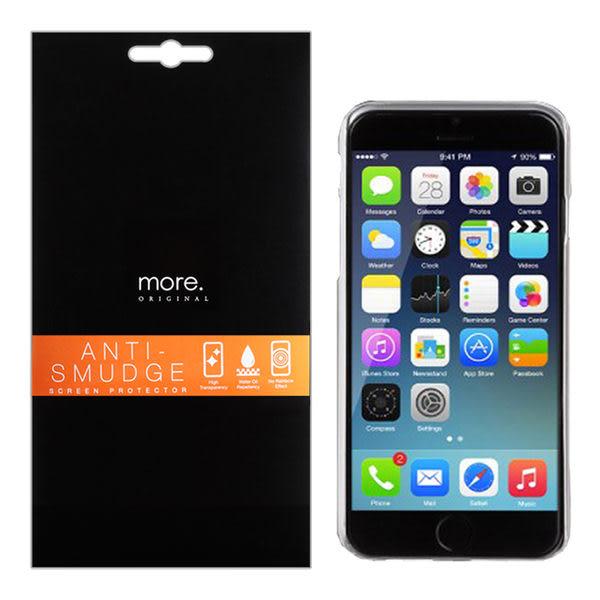 【默肯國際】more. iphone 6 4.7 AS疏油疏水抗刮液晶螢幕保護貼 iphone 6 4.7 螢幕保護貼
