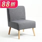 單人沙發 單人小沙發椅子簡易休閒奶茶店懶人可愛陽台臥室迷你女孩簡約現代(聖誕新品)