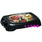 LA POLO 多功能低脂燒烤盤 LA-912 免運費 ^^ ~