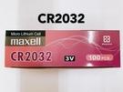 全館免運費【電池天地】MAXELL 手錶電池 鈕扣電池 CR2032   100顆
