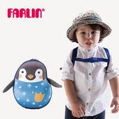 【FARLIN】兒童背包 書包 後背包 防走失包Sina&Mina小企鬼 肩背包