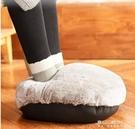 USB電暖鞋-無線暖腳寶床上用睡覺充電熱水袋可拆洗電暖鞋不插電 東川崎町