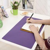 簡約辦公桌墊超大號韓國鼠標墊鍵盤墊票據墊防滑墊【米娜小鋪】