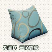 抬腳枕、靠背枕、多功能三角枕【時尚墨綠】-抬腿好放鬆、MIT台灣製造