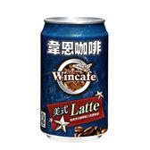 韋恩美式咖啡320ml*24【愛買】