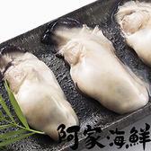 日本廣島牡蠣-2L(不可生食) 1kg±10%包