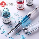 鋼筆式軟筆可加墨小楷書法成人軟頭軟毛筆—聖誕交換禮物