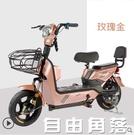 激戰新國標電動車成人電動自行車48V小型電瓶車男女代步車電動車CY  自由角落