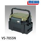 漁拓釣具 明邦 VS-7055N 橄欖綠 [工具箱]