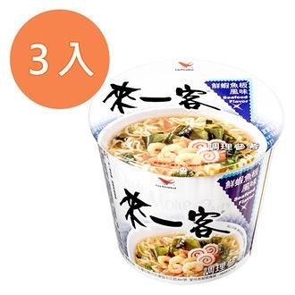 來一客 鮮蝦魚板風味 63g (3入)/組