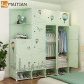 新年鉅惠簡易衣柜兒童現代經濟型省空間組裝小衣櫥