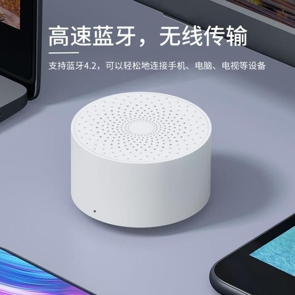 藍芽音響 智能藍牙音箱人工Ai智能語音隨聲版便攜式戶外迷你音箱【限時八折】