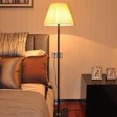 現代簡約落地燈遙控客廳臥室創意床頭餵奶LED調光護眼立式檯燈 ATF 童趣潮品