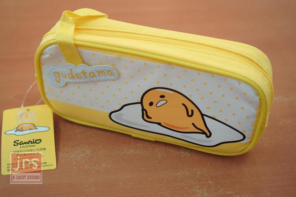蛋黃哥 造型筆袋 (側躺)