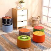 布藝小凳子矮凳子實木換鞋凳客廳茶幾凳創意擱腳凳坐墩沙發凳板凳 NMS蘿莉小腳ㄚ