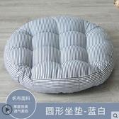 棉麻條紋坐墊加厚榻榻米屁股墊現代簡約餐椅墊地上懶人沙發蒲團墊 名創