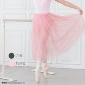 *╮寶琦華Bourdance╭*專業瑜珈韻律芭蕾☆長紗裙【BDW17B15】