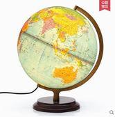 世界地球儀學生用32cm高清大號帶燈PLL1970【男人與流行】