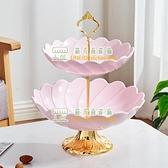 多層水果盤密胺仿瓷高檔糖果盆家用客廳茶幾點心收納盤子【樹可雜貨鋪】