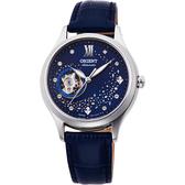 ORIENT 東方 藍月奇蹟晶鑽機械女錶-藍/34mm RA-AG0018L