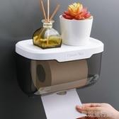 【快出】兩個裝 家用衛生間廁所捲紙巾盒廁紙抽紙巾架衛生紙置物架免打孔壁掛式