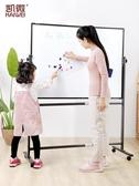 小黑板 白板支架式行動黑板牆家用辦公室小白板掛式【免運直出】