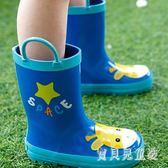兒童雨鞋 可愛男童女童雨鞋學生四季防滑小孩雨靴公主膠鞋寶寶水鞋 CP1577『寶貝兒童裝』