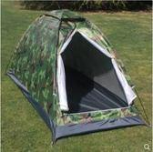 帳篷 戶外露營單兵訓練07數碼迷彩帳篷野外野營單人雙人自動防水軍迷 韓菲兒