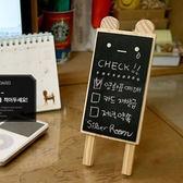 ◄ 生活家精品 ►【L114-3】小熊立式小黑板 迷你 粉筆 板擦 記事 兒童 塗鴉 磁鐵 辦公室 提醒 求婚