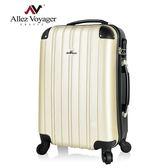 行李箱 旅行箱 28吋 ABS耐磨防撞護角加大 法國奧莉薇閣 箱見歡-金黑色