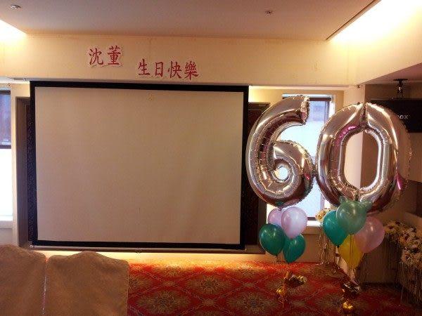 (ya-071)情意花坊超級商城生日派對氣球外送/氣球佈置/生日數字氣球串+生日氣球佈置只要2999元