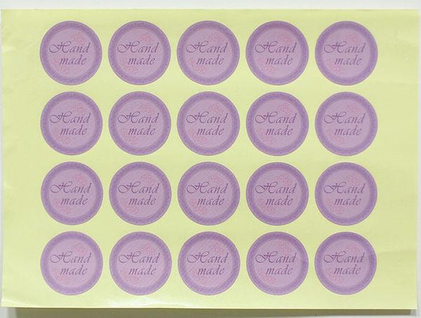 20入 繽紛 HAND MADE 裝飾貼紙 封口貼紙 烘焙貼紙