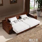 實木沙發床多功能推拉兩用三人位可折疊客廳雙人簡約現代小戶型QM『櫻花小屋』